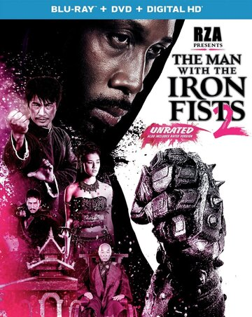 �������� ����� 2 (The Man with the Iron Fists 2)