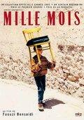 Тысяча месяцев (Mille mois)