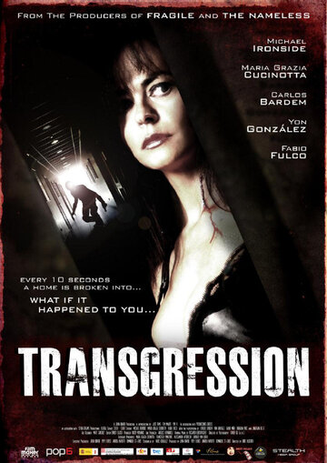Трансгрессия (2011)