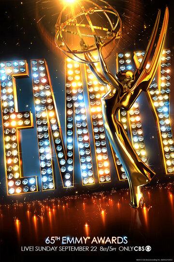 65-я церемония вручения прайм-тайм премии «Эмми» (2013)