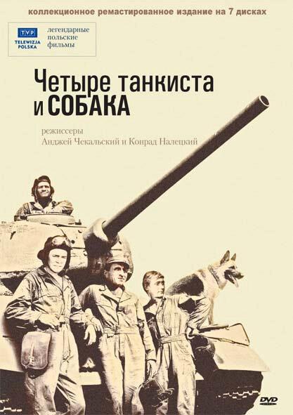 Замами Луценко станут Сторожук, Енин и Теличенко - Цензор.НЕТ 5414