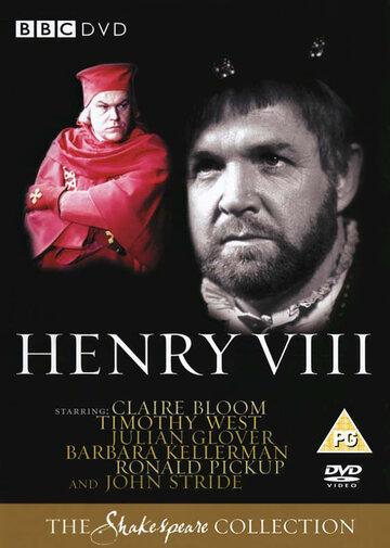 Известная история из жизни короля Генриха VIII (1979)