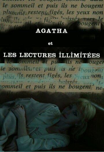 Агата, или Бесконечное чтение (1981)