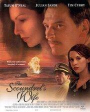 Жена мерзавца (2002)