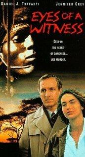 Взгляд свидетеля (1991)