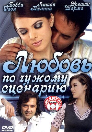 ������ �� ������ �������� (Naqaab)