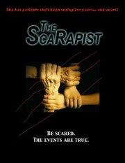 The Scarapist (2015)