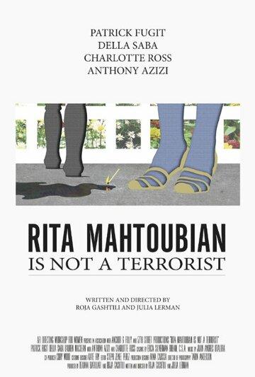 (Rita Mahtoubian Is Not A Terrorist)