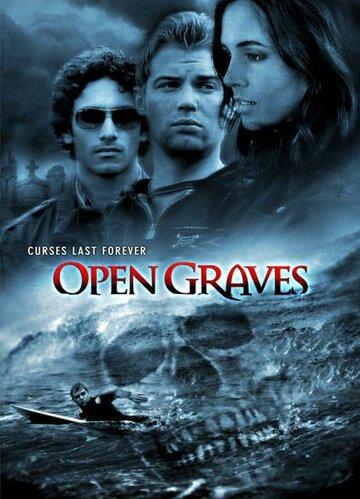Разверстые могилы (2009) смотреть онлайн