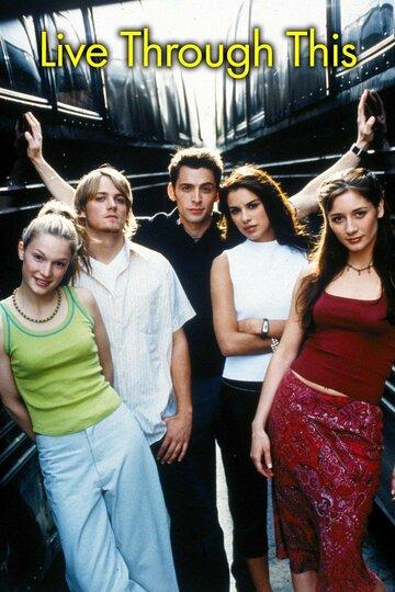 Первое турне (2000)