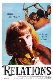Sonja - 16 år (1969)