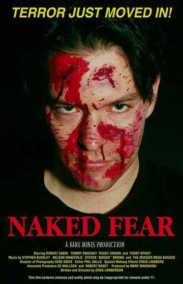 Голый страх (1999)