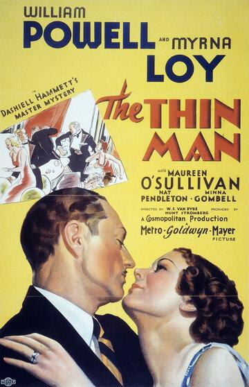 Тонкий человек (1934) полный фильм онлайн