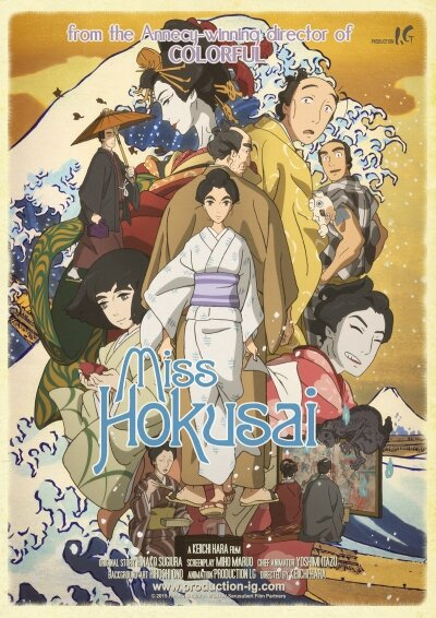 Фильмы Мисс Хокусай смотреть онлайн