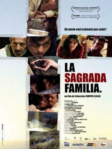 Святое семейство (2005) полный фильм
