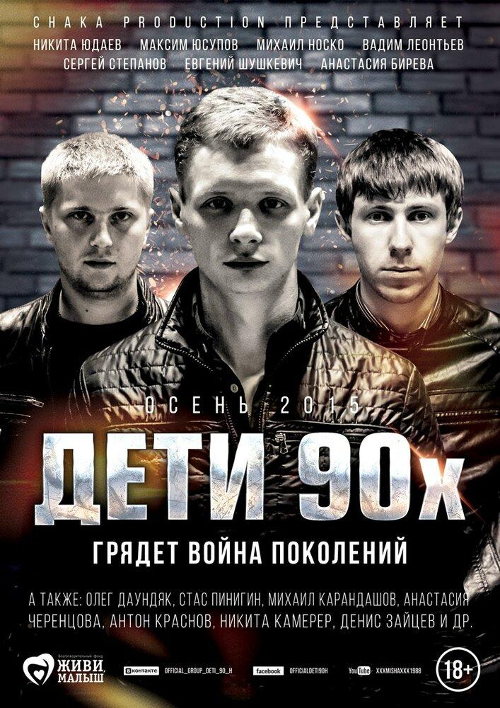 Фильмы всех жанров через торрент фото 118-450