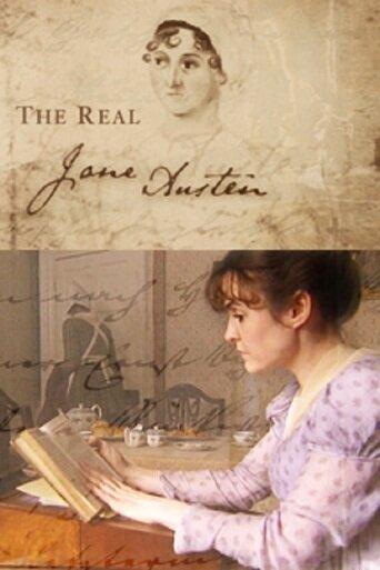 Реальная Джейн Остин (2002)