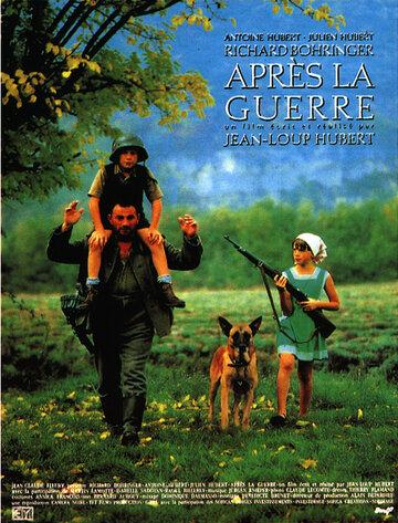 После войны (1989)