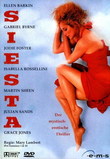 Сиеста (1987)