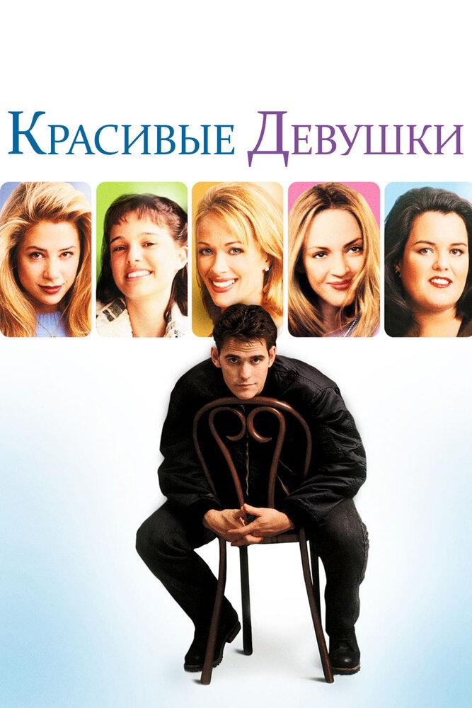 KP ID КиноПоиск 4609