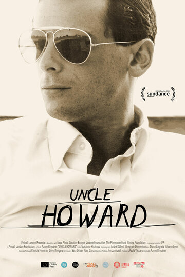 Дядя Говард (2016) полный фильм онлайн