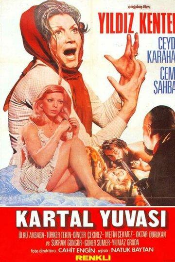Гнездо ястреба (1974) полный фильм