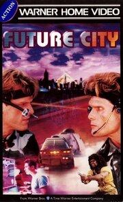 Город-остров (1994)
