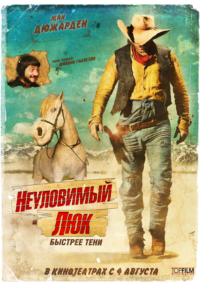 Неуловимый Люк / Lucky Luke (2009) BDRip 720p