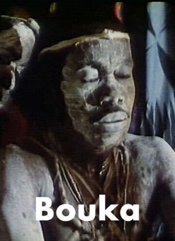 Бука (1988)