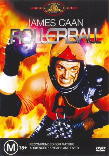 Роллербол (1975)
