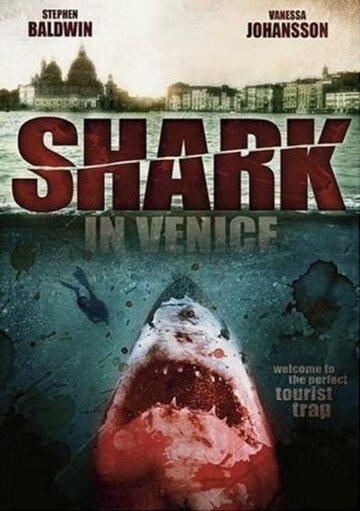 Фильм Акула в Венеции