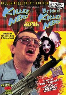 Ботаник-убийца (1991)