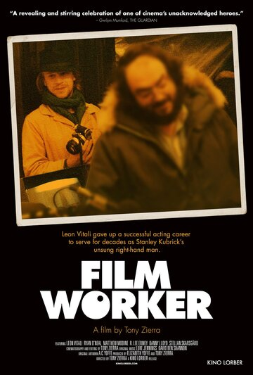 Киноработник / Filmworker (2017)