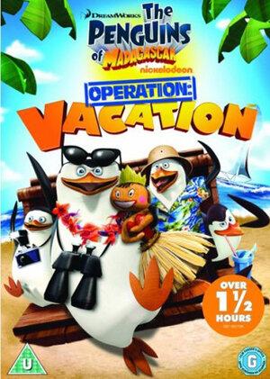 Пингвины Мадагаскара: Операция «Отпуск»  (2012)