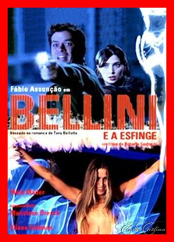 Беллини и сфинкс (2002)
