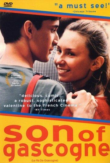 Сын Гасконя (1995)