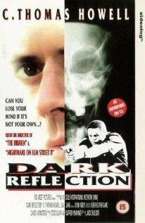 Зловещее отражение (1994)