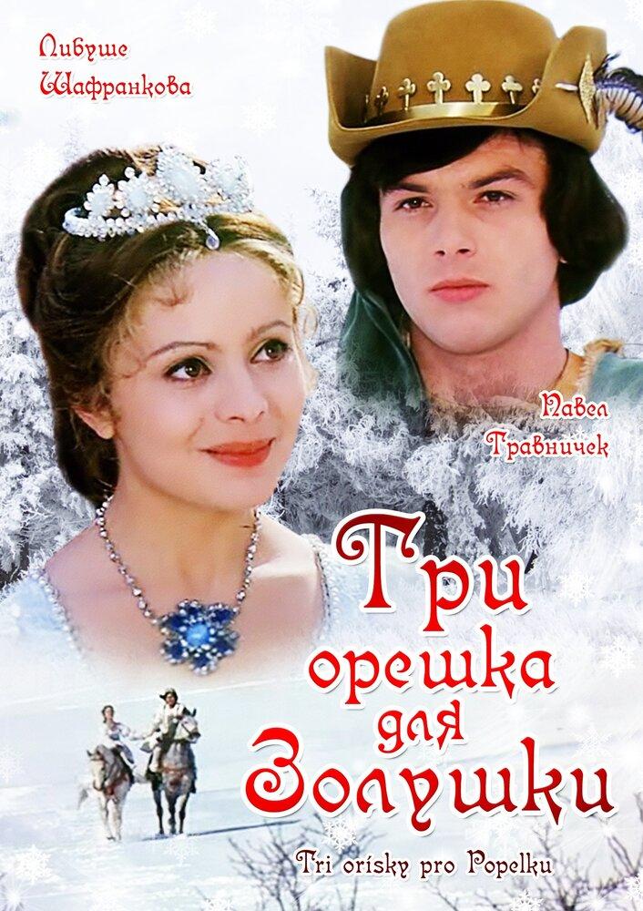 http://www.kinopoisk.ru/images/film_big/79446.jpg