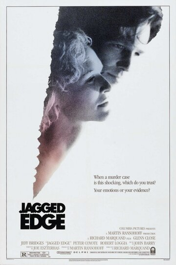 Зазубренное лезвие (Jagged Edge)