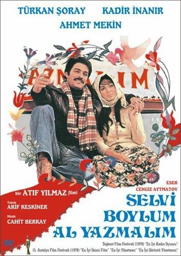 Красная косынка (1978)