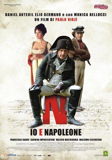 Фильм Я и Наполеон