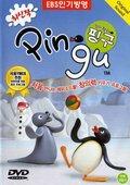 Пингу (сериал, 7 сезонов) (1987) — отзывы и рейтинг фильма