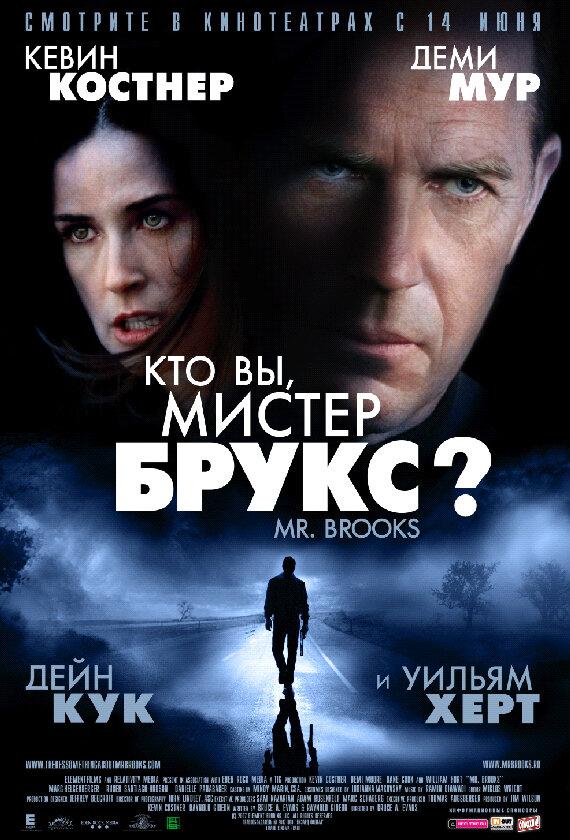 http://www.kinopoisk.ru/images/film_big/252107.jpg