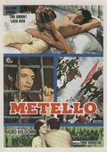 Метелло (1970)