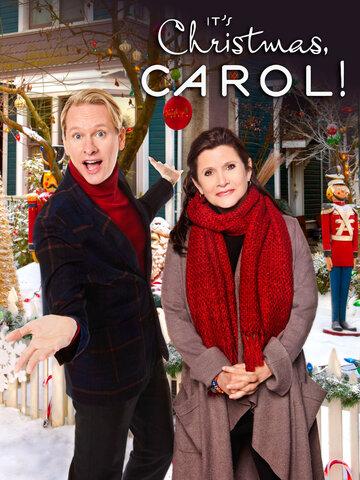 Рождественская история (It's Christmas, Carol!)