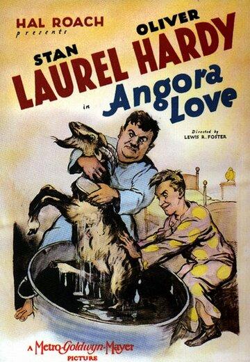 Ангорская любовь (1929)