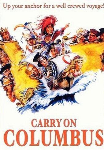 Колумб, за работу! (1992)