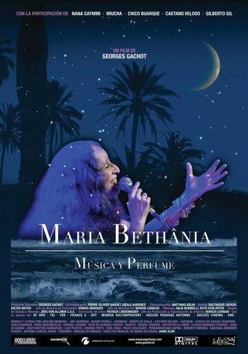 Мария Бетания: Музыка и аромат (2005)