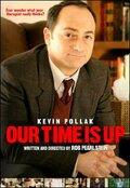 Наше время истекло (2004) — отзывы и рейтинг фильма