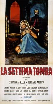 Седьмая могила (1965)